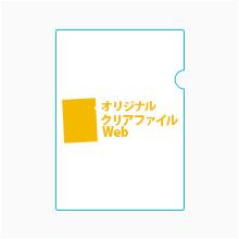 1色印刷のイメージ