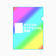 4色フルカラーのイメージ
