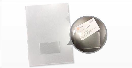 封筒型クリアファイルの特長